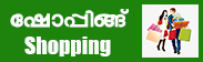 Goto Enquiry page